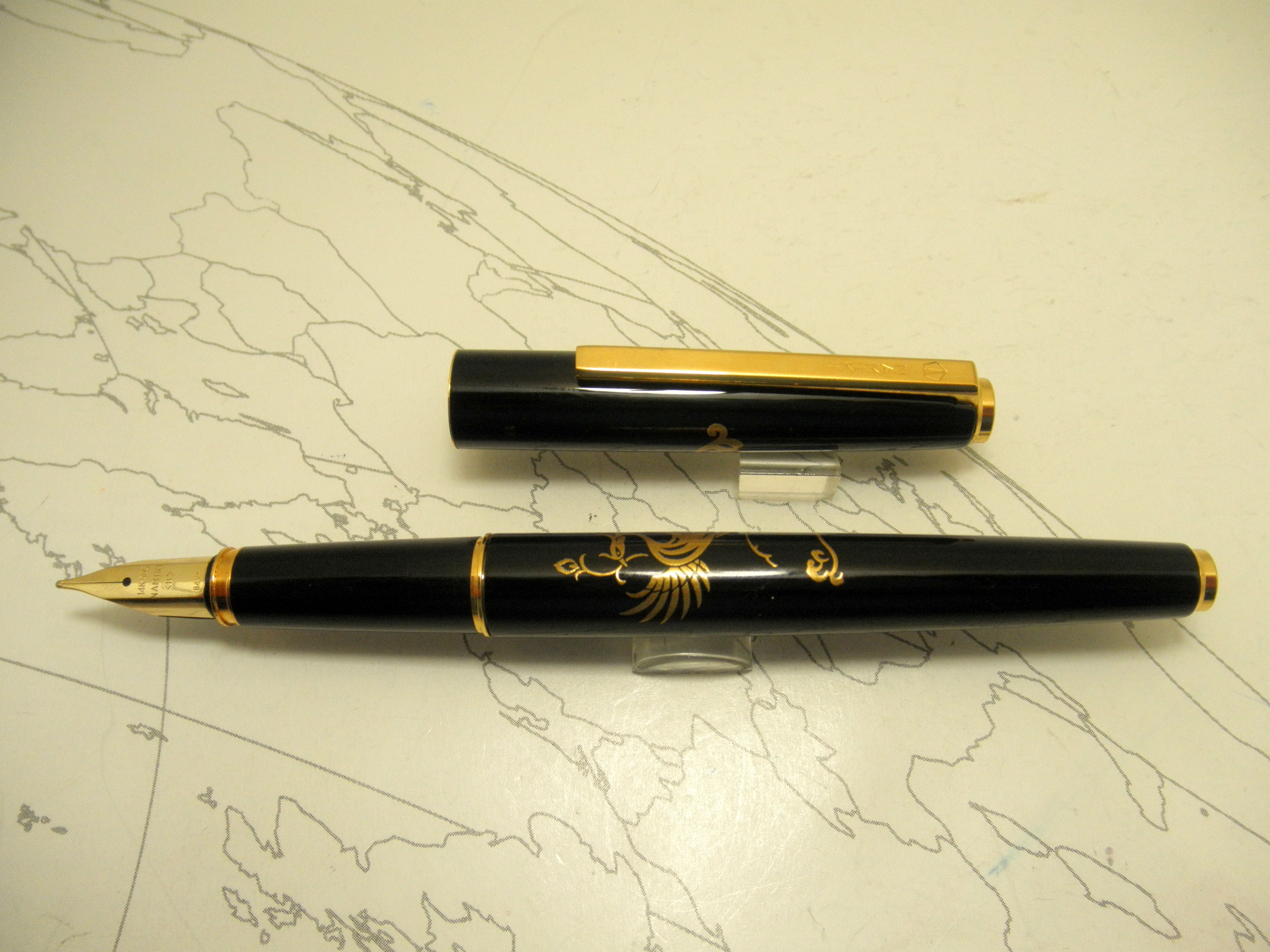 Namiki Vintage Hira-Maki-e Phoenix Fountain Pen