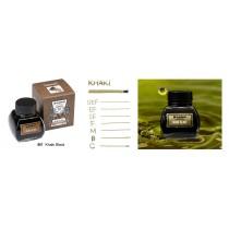 Platinum Premium Bottled Ink Khaki Black