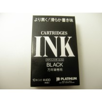 Platinum Black Ink cartridges
