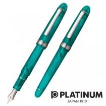 Platinum 3776 Kumpoo Limited Edition Fountain Pen